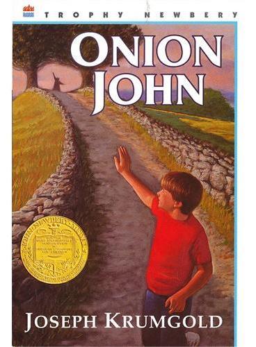 Onion John 洋葱约翰(1960年纽伯瑞金奖) ISBN9780064401449