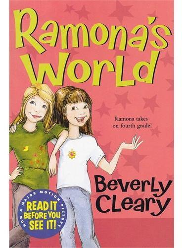 Ramona's World 雷梦拉系列:雷梦拉的世界 ISBN9780380732722
