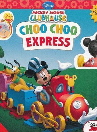Mickey Mouse Clubhouse: Choo Choo Express (Flap and Sticker Book) 米奇妙妙屋:特快小火车(贴纸翻翻书) ISBN9781423122302