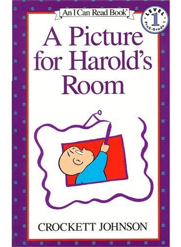 A Picture for Harold's Room 哈罗房间的画(I Can Read,Level 1)ISBN9780064440851