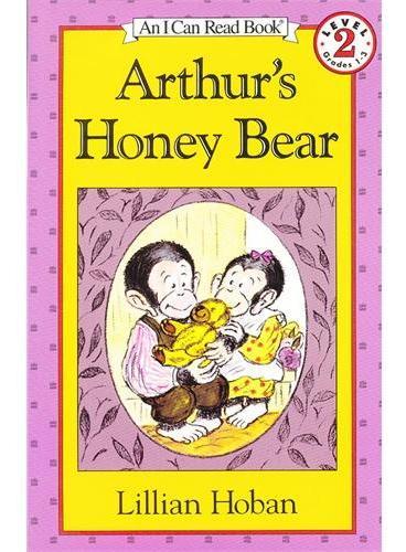 Arthur's Honey Bear 亚瑟的蜜熊(I Can Read,Level 2)ISBN9780064440332
