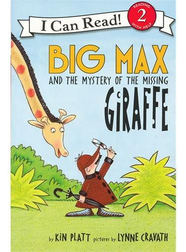 Big Max and the Mystery of the Missing Giraffe 大马克思与失踪的长颈鹿(I Can Read,Level 2)ISBN9780060099206