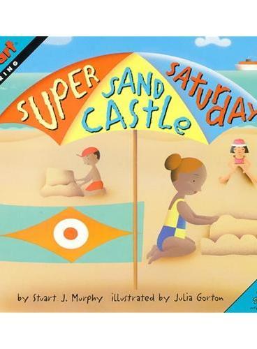 Super Sand Castle Saturday (Math Start) 数学启蒙:周六超级沙堡 ISBN 9780064467209