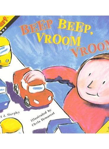 Beep Beep, Vroom Vroom!  (Math Start) 数学启蒙:嘟嘟,汽车来了  ISBN 9780064467285