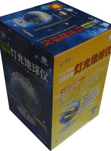 地球仪(25cm卫星 灯光 金属底座)