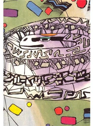 李付元十二生肖笔记·巳蛇