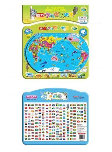 磁力拼版拼图系列·少儿世界地图