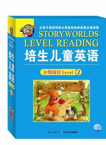 培生儿童英语分级阅读Level 2(全球最大教育出版集团培生精心打造的一套培养孩子从亲子阅读到独立阅读的经典英语分级读物。)(海豚传媒出品)