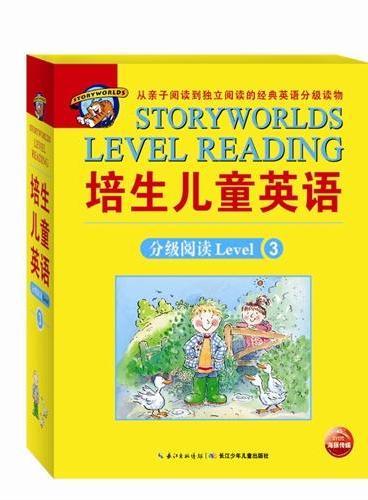 培生儿童英语分级阅读Level 3(全球最大教育出版集团培生精心打造的一套培养孩子从亲子阅读到独立阅读的经典英语分级读物。)(海豚传媒出品)
