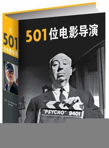 501位电影导演