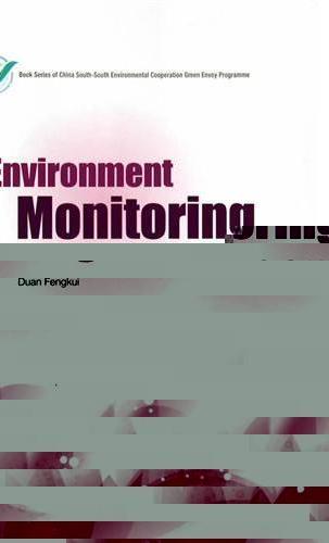 环境监测(Environmental Monitoring)