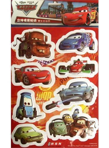 迪士尼立体情景贴纸:赛车总动员