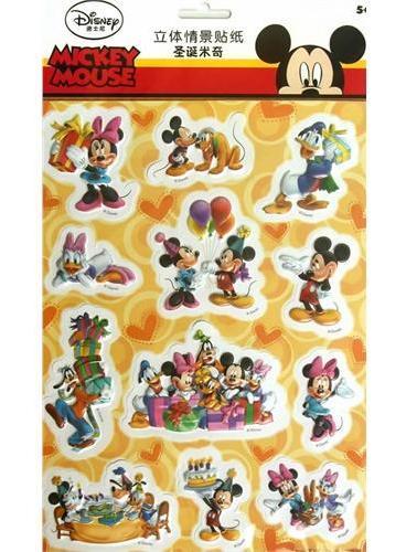 迪士尼立体情景贴纸:圣诞米奇