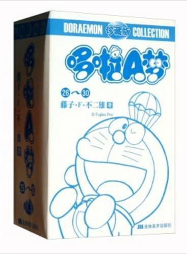 哆啦A梦珍藏版26-30套装