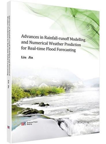 水信息学和数值天气预报在实时洪水预报中的应用进展(英文版)