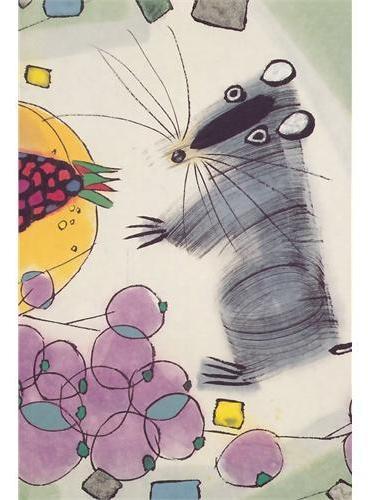 李付元十二生肖笔记·子鼠
