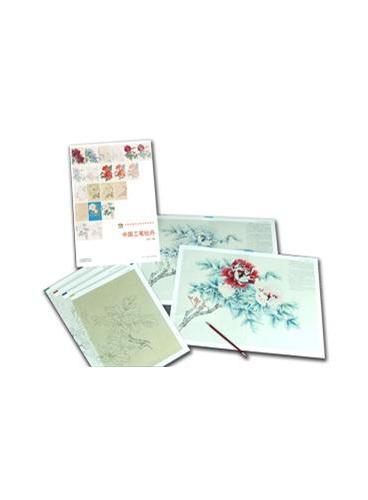 范本传真·中国工笔牡丹