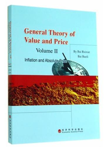General Theory of Value and Price ( Volume Ⅱ)