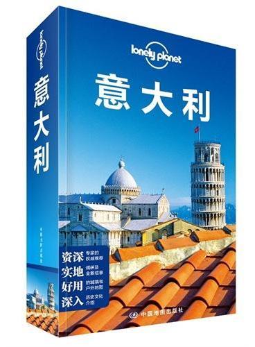 孤独星球Lonely Planet旅行指南系列:意大利