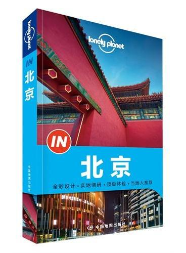 "Lonely Planet""IN""系列:北京"