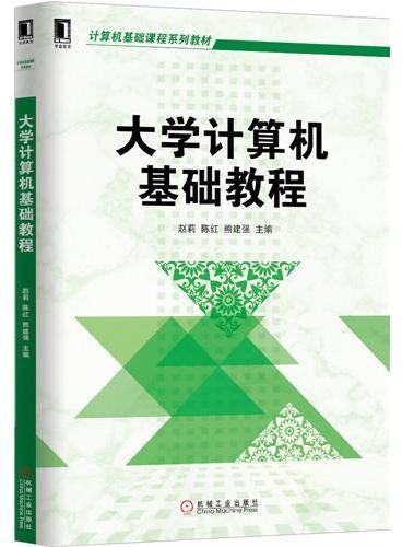 智能系统原理、算法与应用(智能系统与技术丛书)