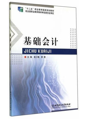 大学实用英语教程(第一册)(本书配CD-ROM光盘)