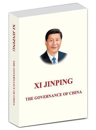 Xi Jinping: The Governance of China 习近平谈治国理政(英文版,精装)