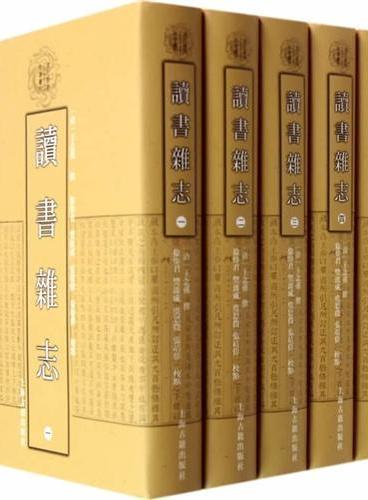 读书杂志(全五册)