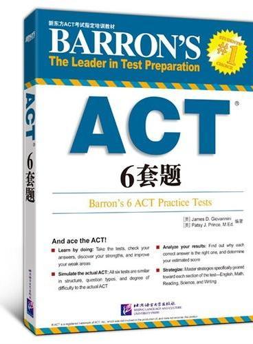ACT 6套题