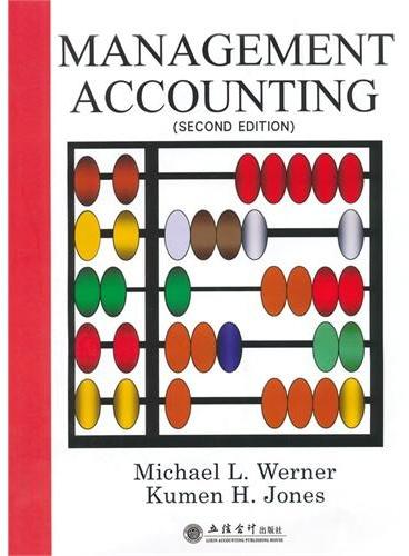 Management Accounting(Second editong)