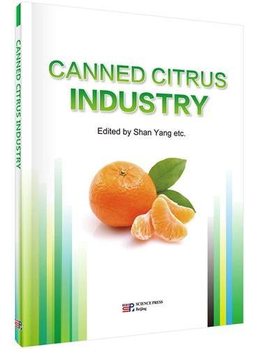 canned citrus industry(英文)