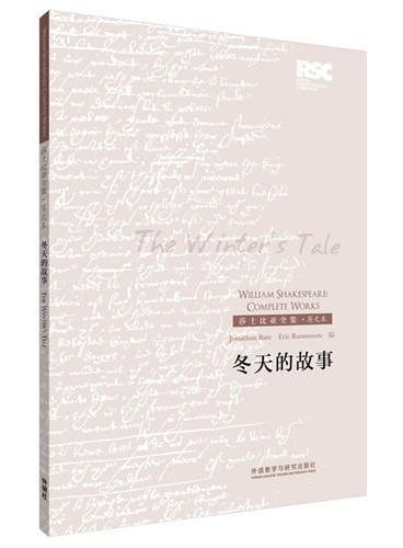 冬天的故事(英文版)(莎士比亚全集.英文本)