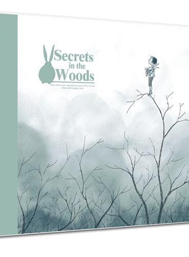 幾米笔记本-远方(正版授权幾米精装笔记本《森林里的秘密》系列)
