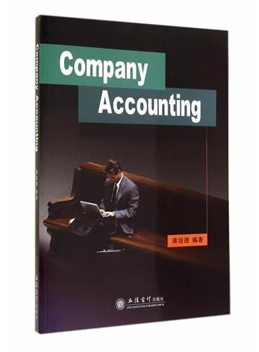 Company Accounting(蒋培德)