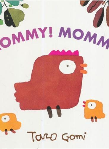 Mommy! Mommy!五味太郎经典图画故事:妈妈!妈妈![卡板书] ISBN9781452108346