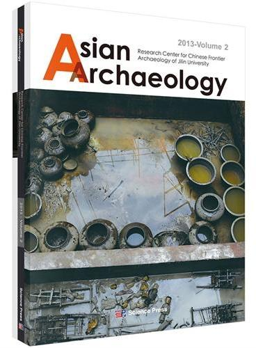Asian Archaeology 2