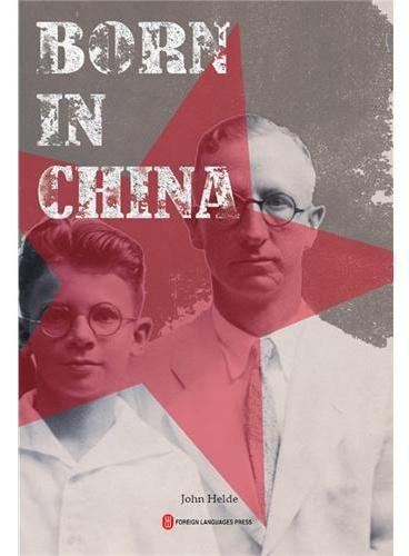 生于中国 Born in China