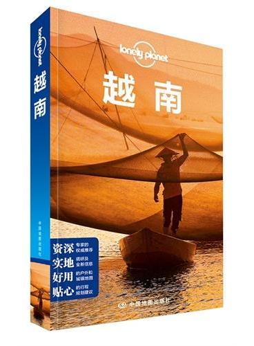 孤独星球Lonely Planet旅行指南系列:越南