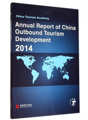 中国出境旅游发展年度报告2014(英文)
