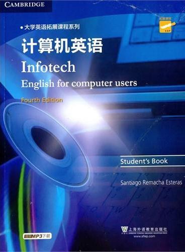 大学英语拓展课程系列:计算机英语 学生用书(附mp3下载)