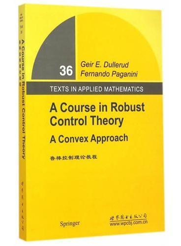 鲁棒控制理论教程