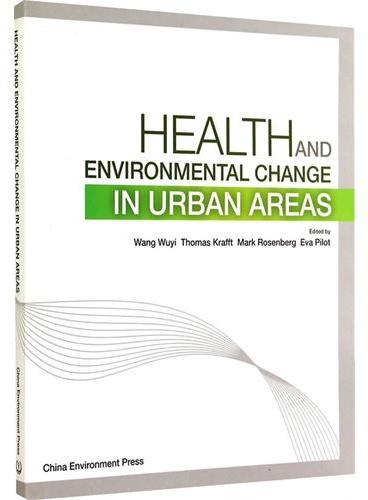 Health and Environmental Changes in Urban Areas(城市环境变化与健康)