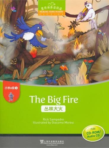 黑布林英语阅读 小学a级别3:丛林大火(附光盘)