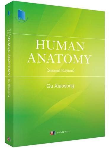 人体解剖学(第二版)(英文版)