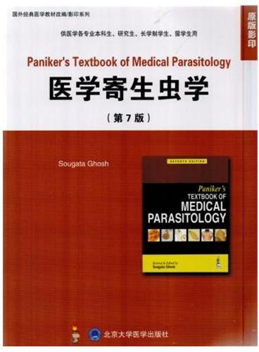 医学寄生虫学(第7版)(原版影印)(W)