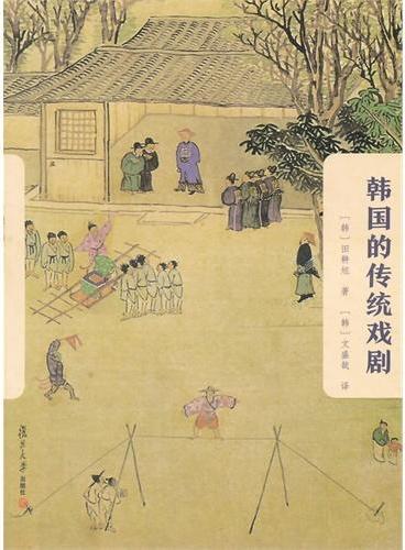 韩国的传统戏剧