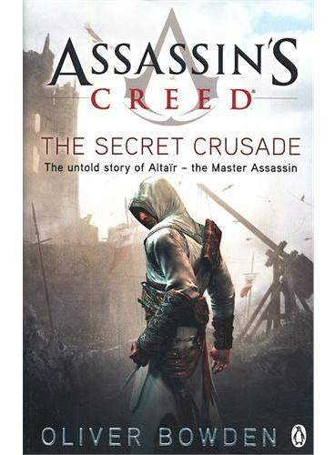 Assassin's Creed : The Secret Crusade