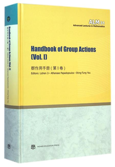 Handbook of Group Actions(群作用手册)(第 I 卷)