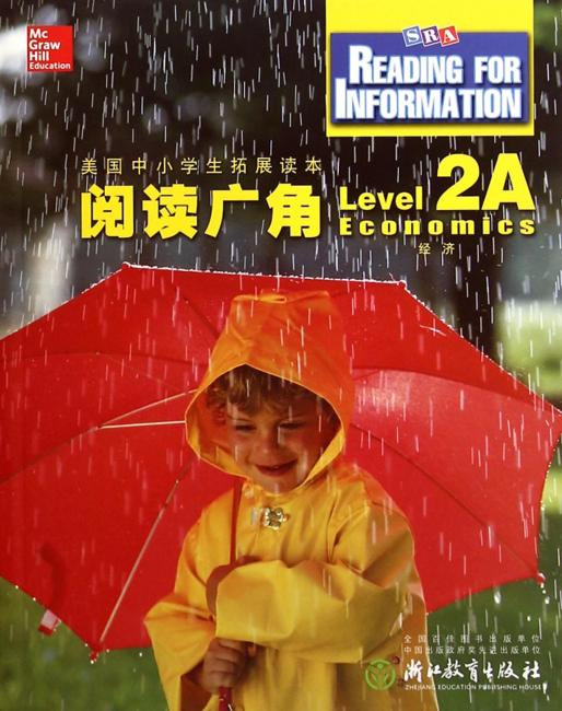 阅读广角 Reading for Information  Level 2A