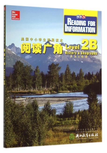 阅读广角 Reading for Information  Level 2B
